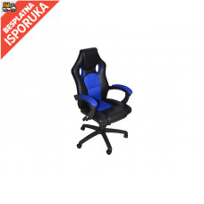 AH Seating Gaming Chair DS-088 Blue (DS-088-B)