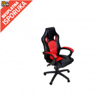 AH Seating Gaming Chair DS-088 Red (DS-088-R)
