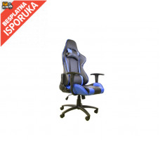 AH Seating Gaming Chair e-Sport DS-042 Black/Blue