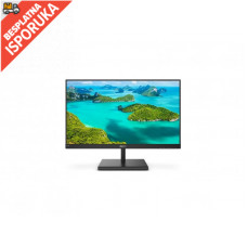 PHILIPS LCD 27'' 275E1S/00 IPS, 2560x1440, 75Hz, FreeSync, VGA, HDMI, DP, Tilt, Vesa